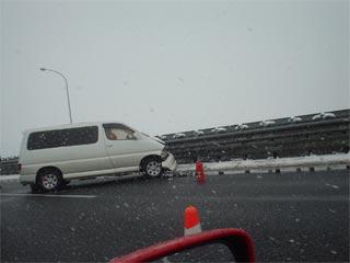 事故を見かけたヨ