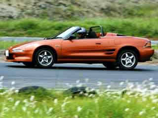Toyota MR Spider (Orange Metallic)