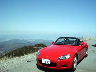 S2000 (Red)